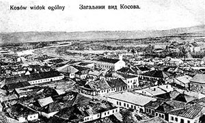 Ancient Kosiv