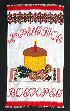 Embroidery table-cloth