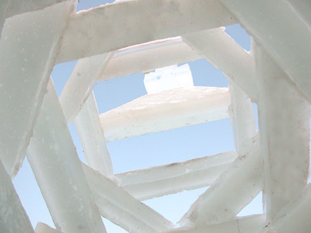 Ice church cupola