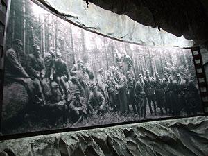 Частина експозиції музею