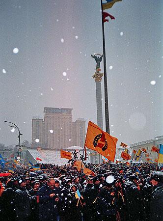Фотографії Помаранчевої революції